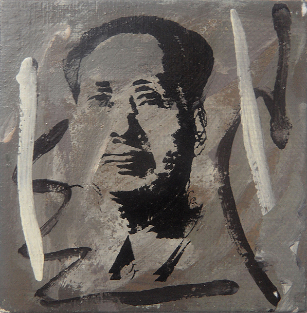 Richard Pettibone, Mao
